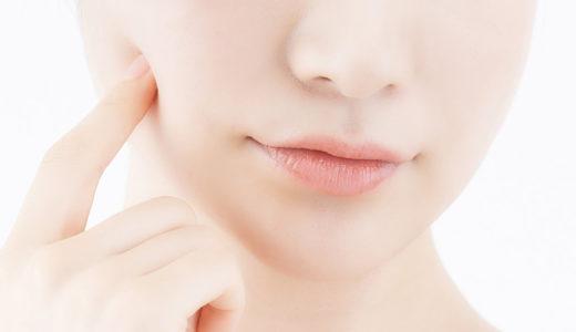 いちご鼻の黒ずみを吹き飛ばす!毛穴ケアに最適なピーリング美顔器8選