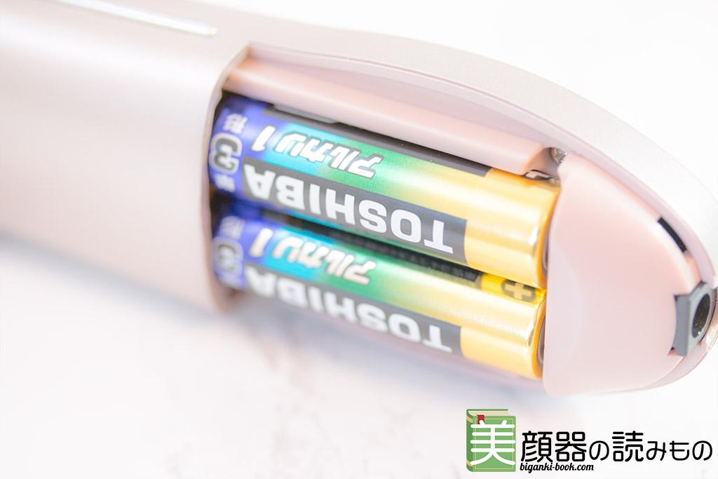 エステナードソニックと乾電池使用